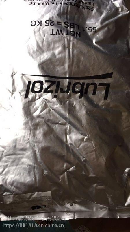 美国陶氏生产连接件、紧固件专用TPU料-302EZ