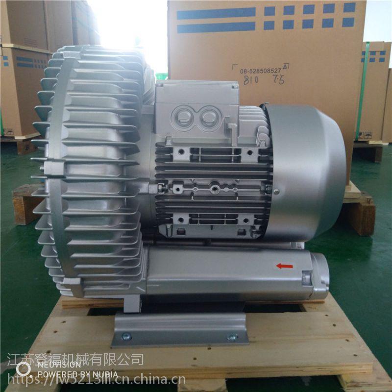 4KW中置风机漩涡气泵漩涡风机380V耐高温高压风机