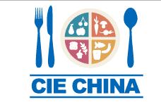 CIE2018第四届上海国际餐饮食材展览会