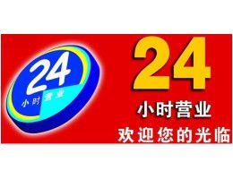 http://himg.china.cn/0/4_778_236760_260_200.jpg