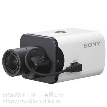 SSC-FB531全新宽动态摄像机