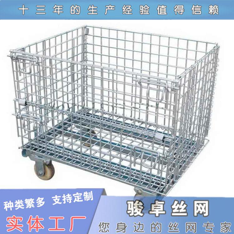 供应仓库蝴蝶笼|重型移动式快递笼|快递金属料箱多钱