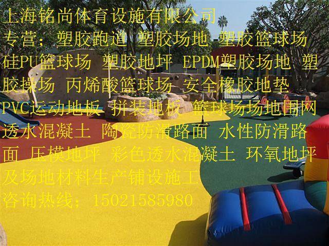 http://himg.china.cn/0/4_778_238324_640_480.jpg