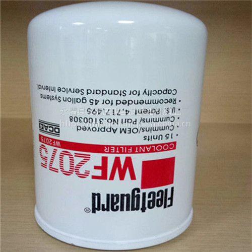 WF2081弗列加滤芯永清县生产加工替代进口滤芯