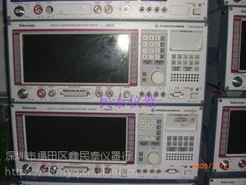 CMS52 综合测试仪 无线电分析仪 对讲机检测仪 二手仪器CMS54