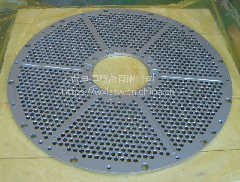圆孔冲孔板网、各种孔型冲孔网网孔板厂家