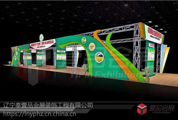 展厅、展会、展台、展位设计