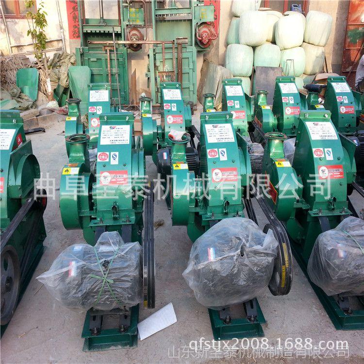 供应420型粉碎机 新型秸杆粉碎机 自动拨料粉碎机