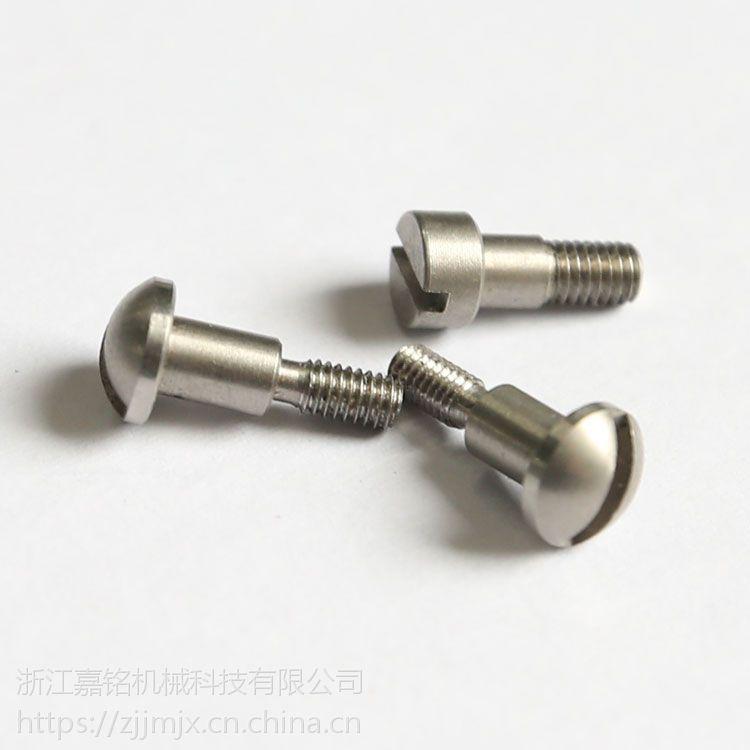 厂家不锈钢走心机小件加工 精密机械零件数控车削件加工