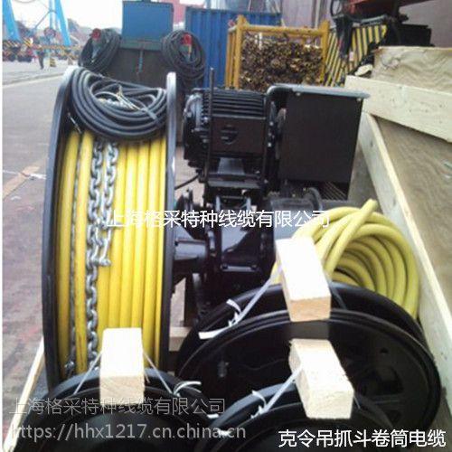 港口码头船用克令吊CXFR电缆船用液压起重机船舶起重机