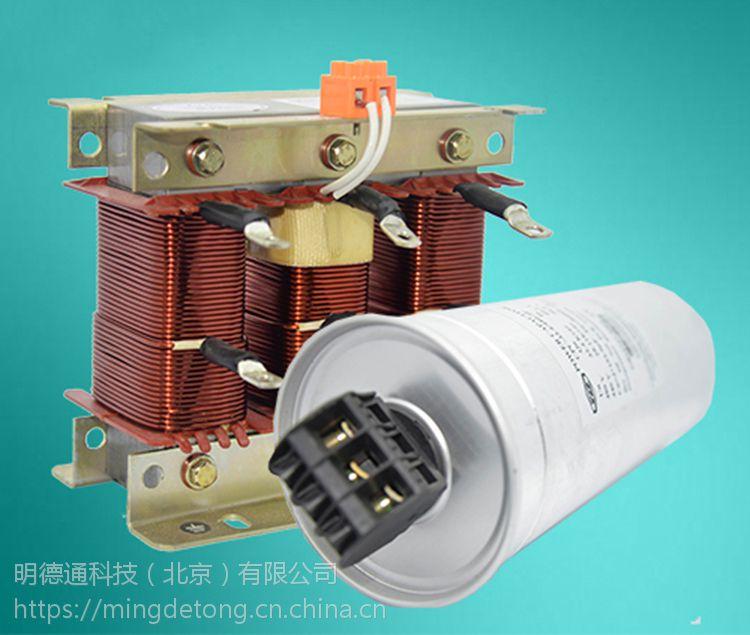CPT系列三相非调谐补偿滤波单元明德通科技(北京)有限公司