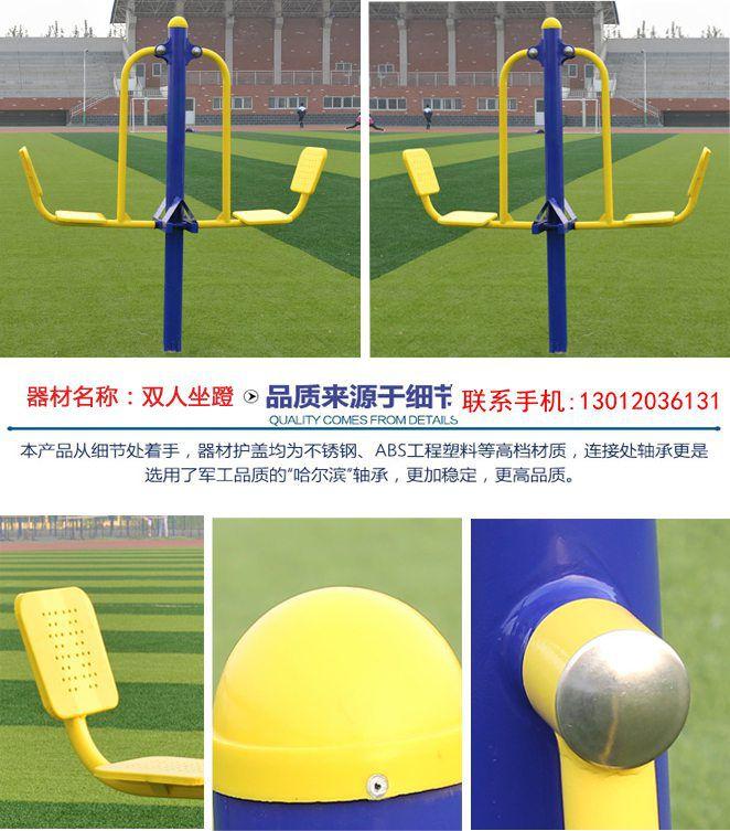 http://himg.china.cn/0/4_778_242240_662_753.jpg