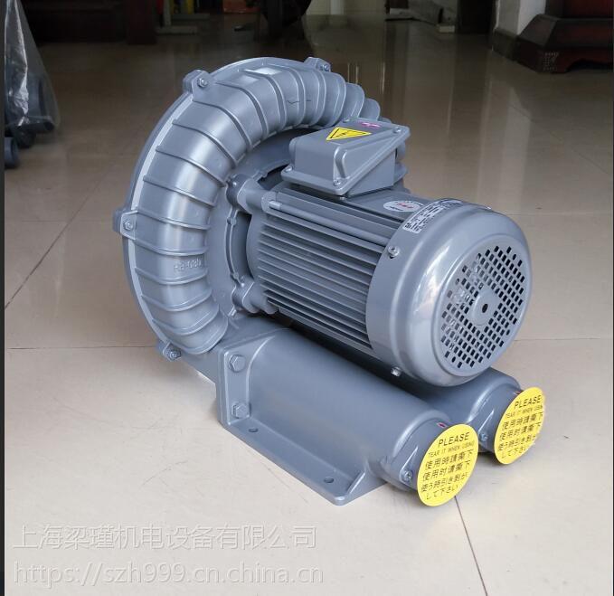 7.5KW全风RB-110环形高压鼓风机