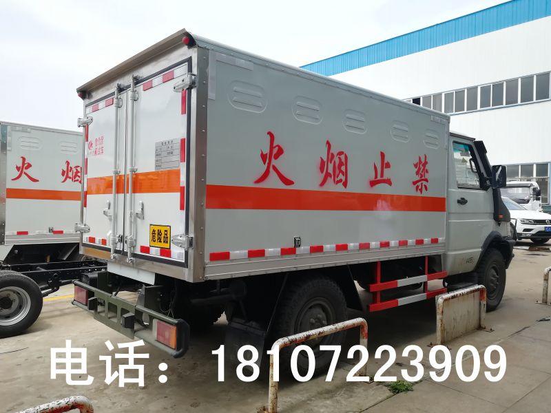 http://himg.china.cn/0/4_779_1014019_800_600.jpg