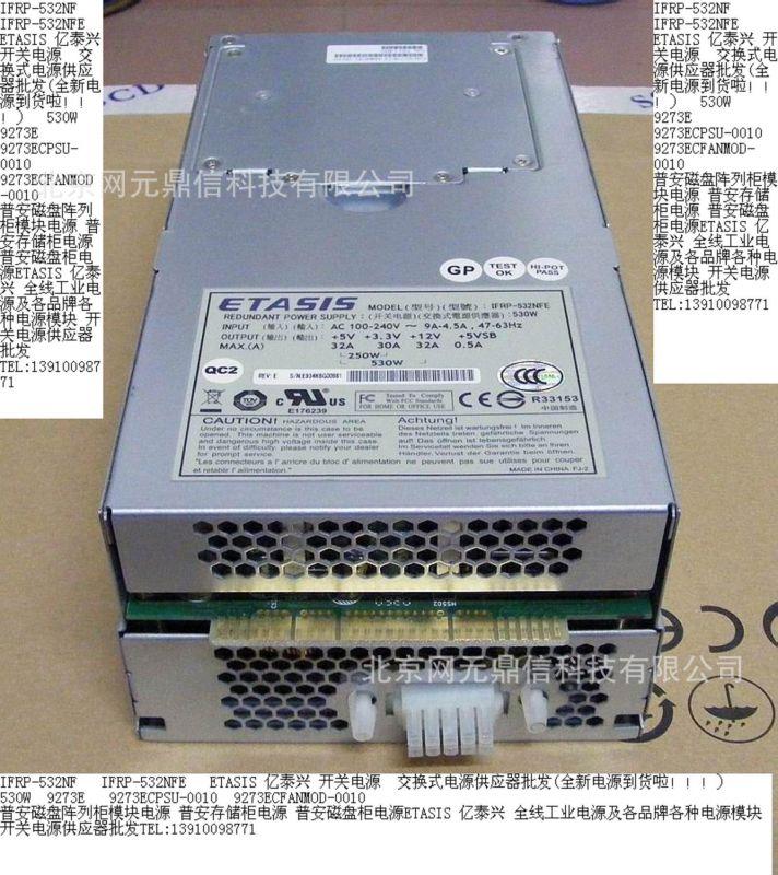 9273ECPSU-0010