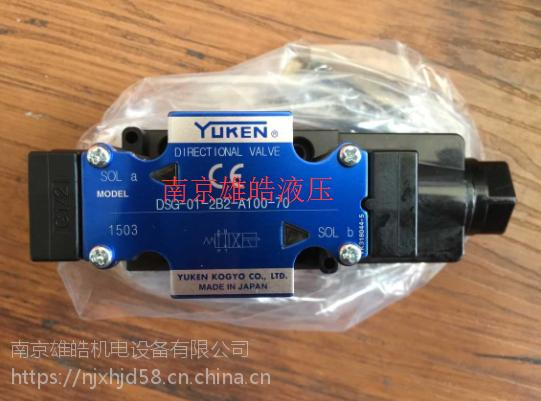 DSG-01-2B3-D24-70日本产油研电磁阀特价销售