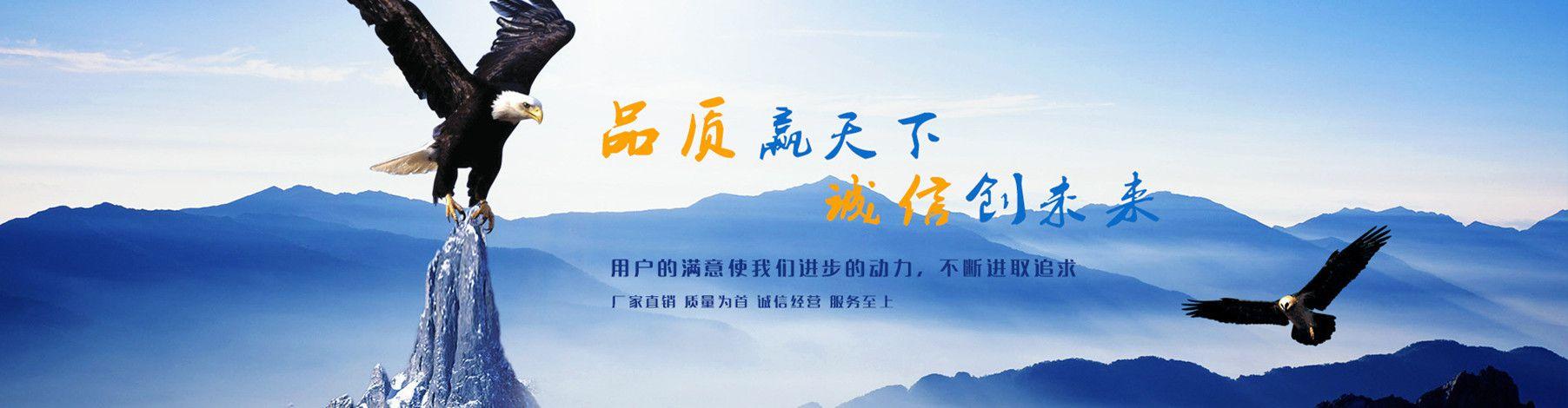 安平县骏卓丝网制品厂