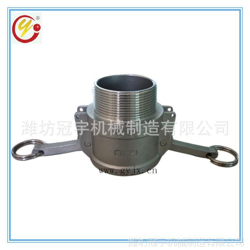 厂家直销精密铸造不锈钢快速接头 现货供应A型内螺纹公头快接