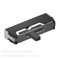 複位式-滑動開關 M.VS1370H 外形尺寸:3.0mm*12.5mm*2.0mm