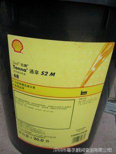 殻牌机床导轨油VG68-通拿Tonna S2 M32、M68、M220 价格 包邮