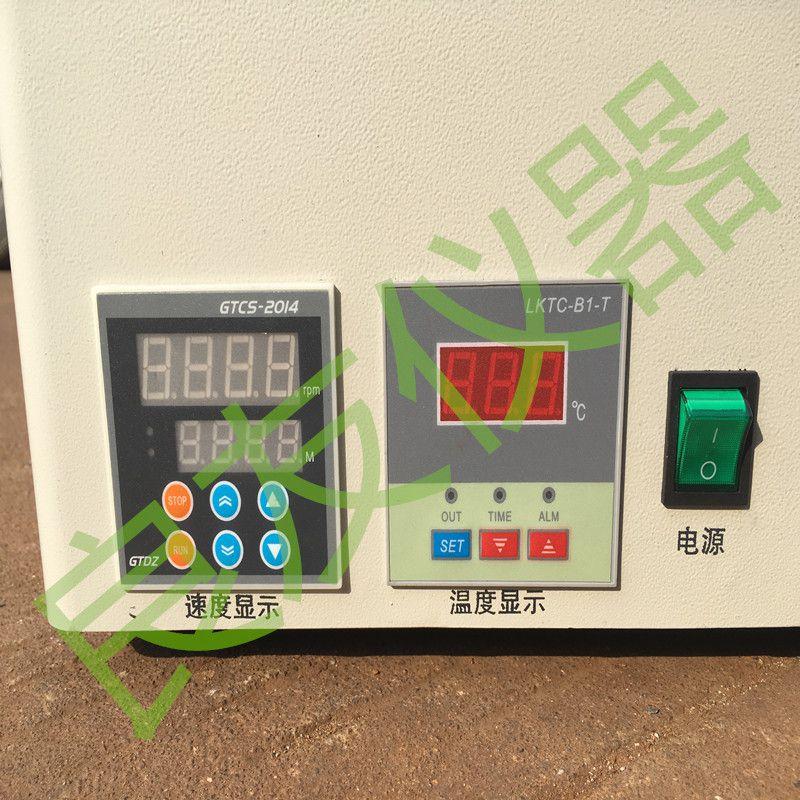 供应金坛良友SHJ-2AB磁力搅拌水浴锅 恒温水加热搅拌器