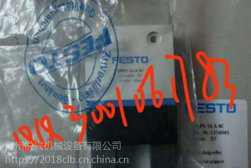 德国FESTO费斯托平行气爪 DHPS-10-A-NC