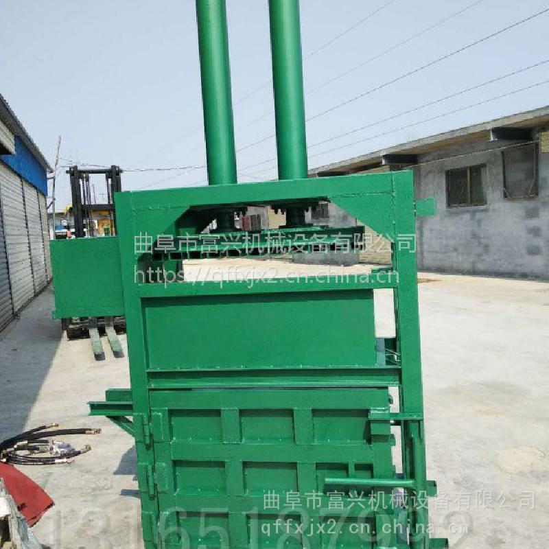 铝型材下脚料打块机价格 富兴油漆桶压块机 服装布头打包机厂家