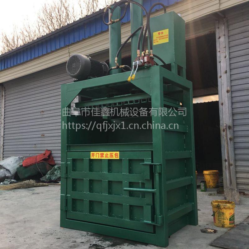 废铁丝压块机价格 大吨位废纸打包机 佳鑫油漆桶压扁机
