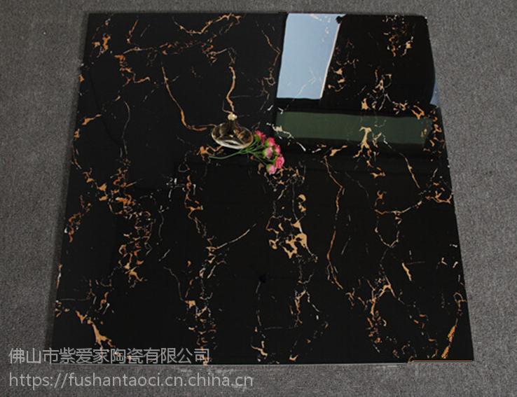 紫爱家园直销800*800全抛釉瓷砖 黑金花地板砖