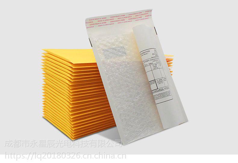 成都气泡袋 快递气泡信封袋 防震国际快递小包装 气泡膜信封袋