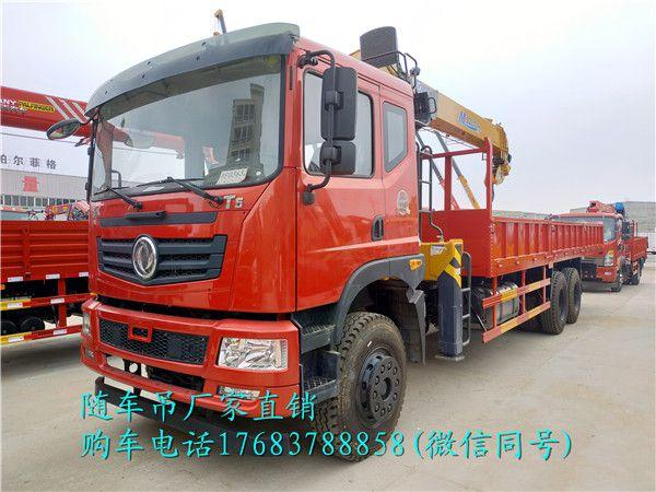 http://himg.china.cn/0/4_77_1021609_600_450.jpg