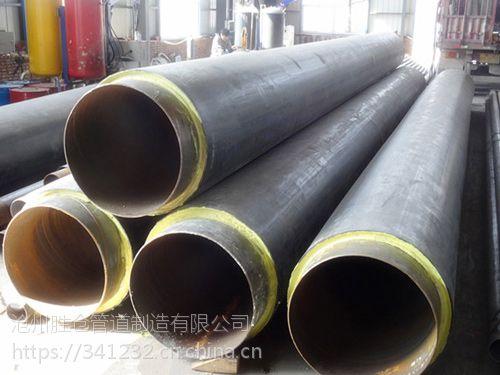 温泉水聚氨酯保温管专业生产厂家