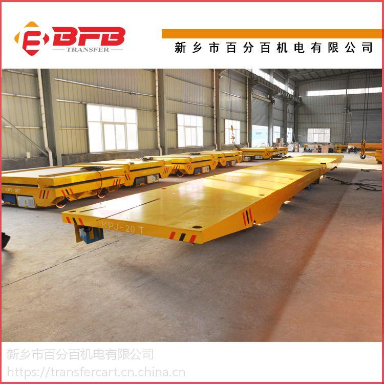 自动保护轨道平车 物料输送轨道车 滑触线供电式电动平板车
