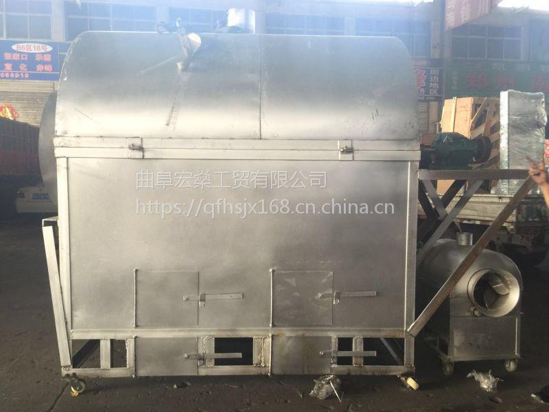 宏燊厂家制造电加热花生炒锅 芝麻 菜籽燃气炒货机
