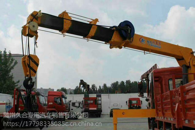 大运单桥新飞工8吨随车吊 经济实惠 工作效率高