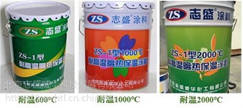 油罐隔热保温涂料、隔热、保温涂料(在线咨询)