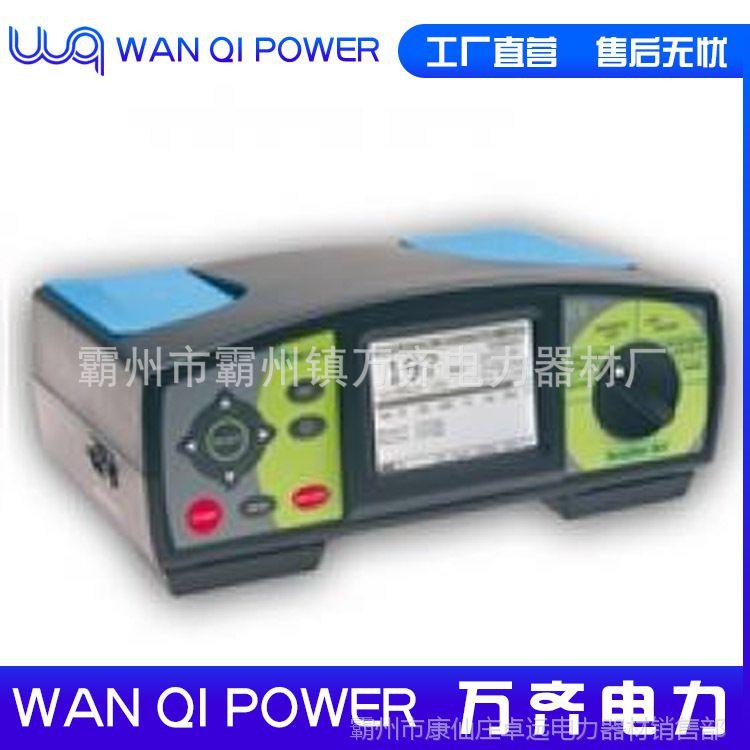 正品德国美翠MI20775KV数字式高压兆欧表 高压绝缘电阻测试仪