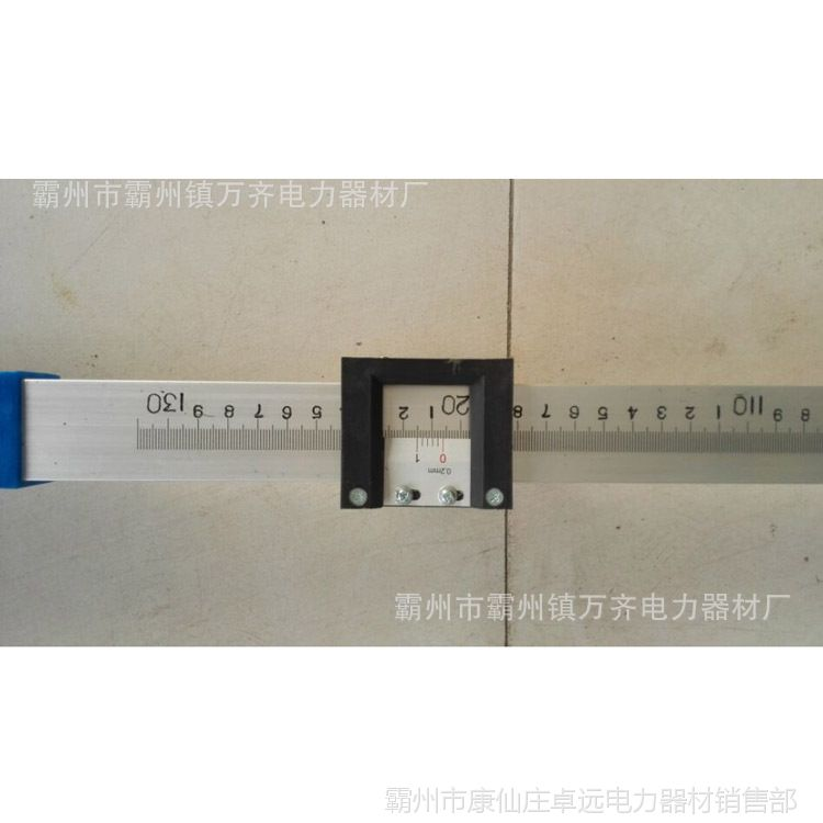 轨道尺轨距尺校轨尺 尺子 测量工具 铁路工具