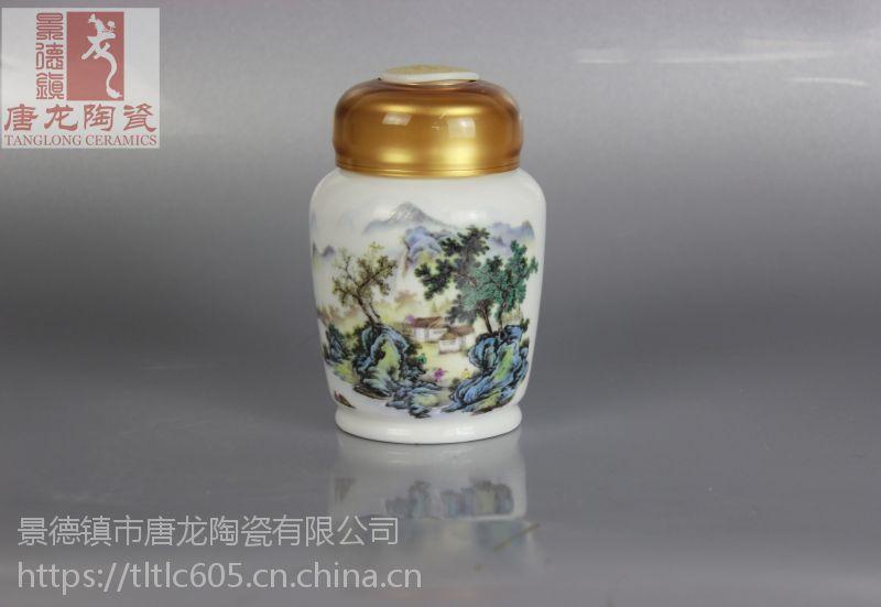 供应陶瓷茶叶罐 定做陶瓷罐厂家