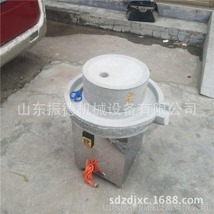 35型家用电动石磨豆浆机 花生酱米浆石磨机 香油磨 振德热销