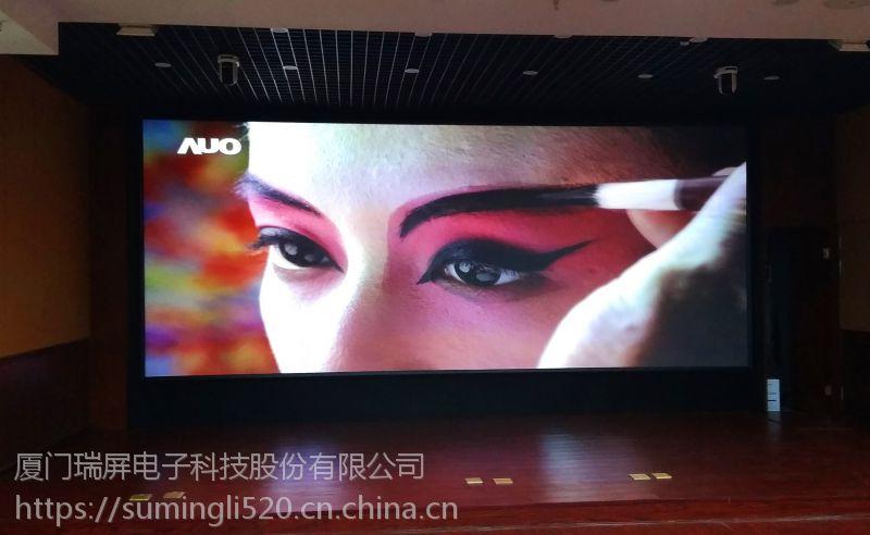 青岛瑞屏激光无缝大屏幕广泛应用于公安系统指挥中