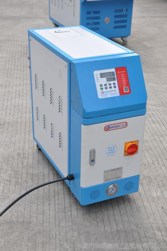 工业油式模温机 200度油式模温机 高温模温机供应
