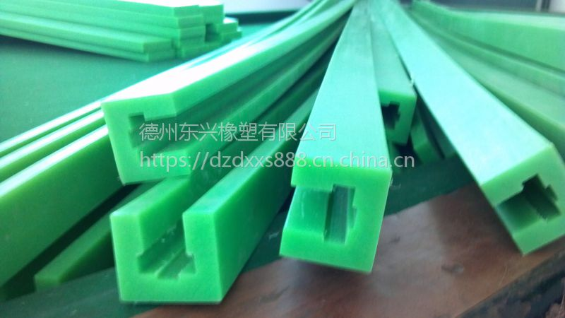自动化屠宰设备用塑料导轨 超高分子量聚乙烯传送件 高耐磨链条导轨