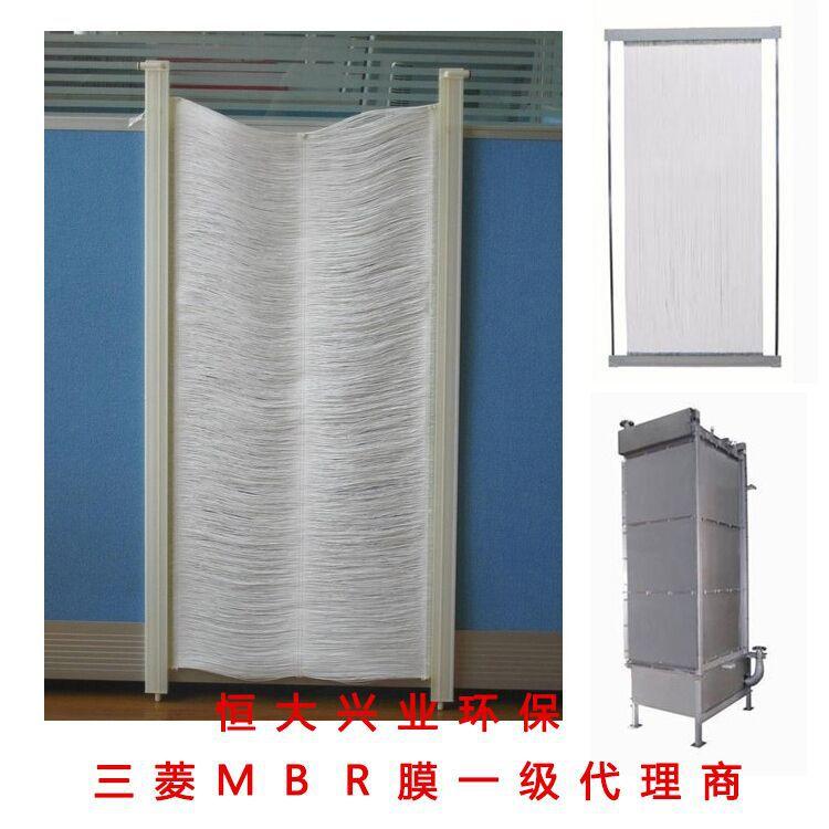 帘式MBR膜组件60E0025SA 三菱丽阳MBR膜 占地少,效率高