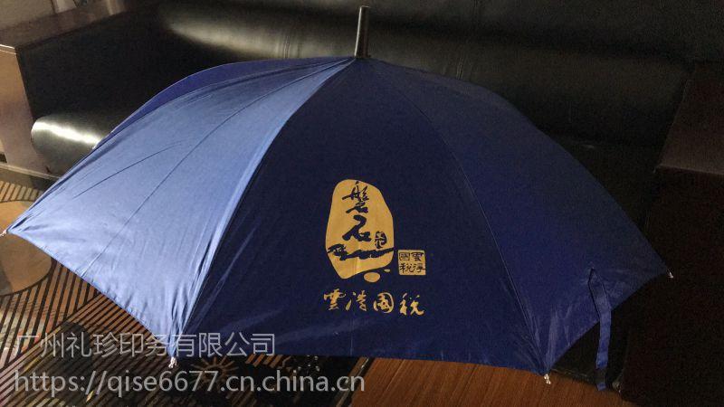 广州全自动雨伞订做,手动雨伞订做
