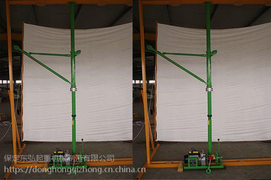 河北小吊机便携式吊运机厂家 东弘起重 小型吊运机价格