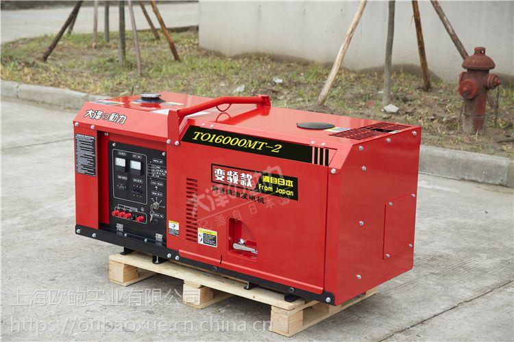 12千瓦数码柴油发电机价格