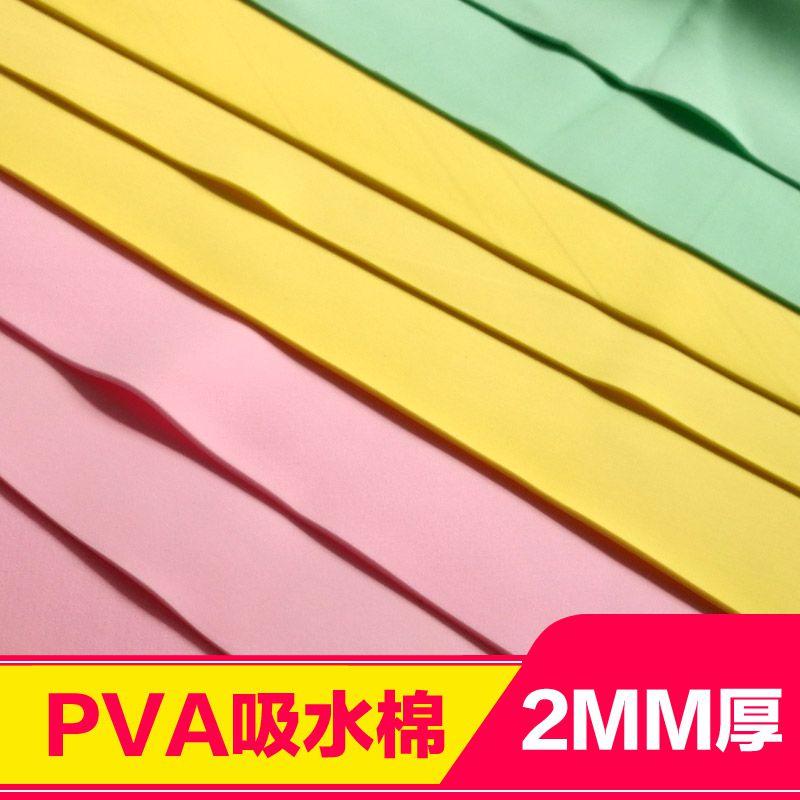 深圳东泰防静电环保吸水海绵按规格定制厂家销售