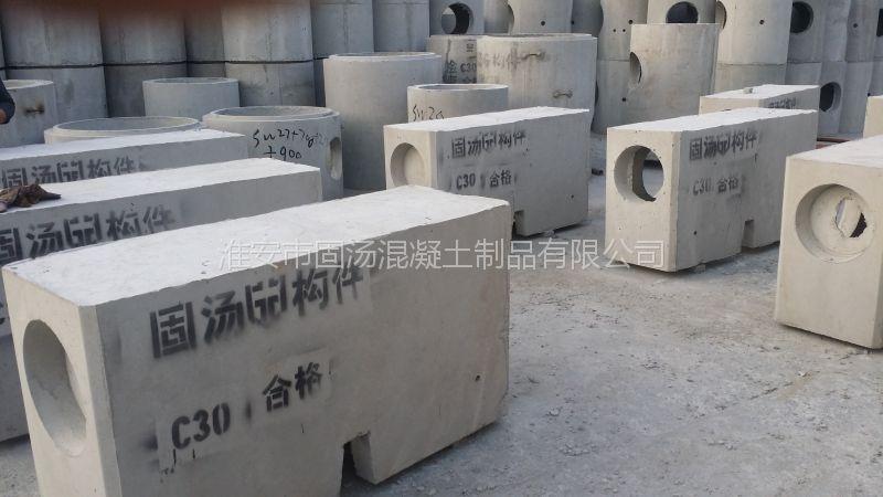 2018淮安固汤泰州姜堰预制钢筋混凝土装配式检查井