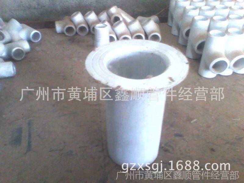供应深圳,广州南沙船用铝合金翻边,螺纹管接头广州市鑫顺管件